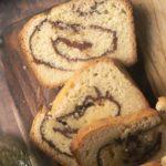 slice of low carb cinnamon swirl bread